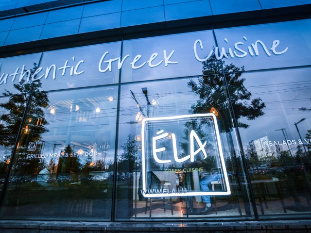 ELA Greek Cuisine